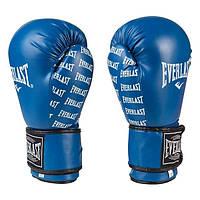 Боксерские перчатки Everlast синие EV2218