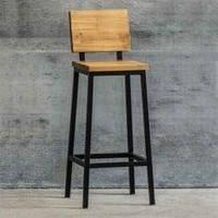 Барный стул GoodsMetall в стиле ЛОФТ БС221