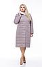 Женская удлиненная демисезонная куртка Сима, разные цвета, р 44-60, фото 6