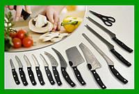 Набор кухонных ножей MIBACLE BLADE!Лучший подарок