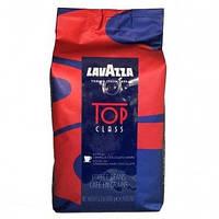 Кофе Lavazza Top Class  1 кг в зёрнах 90% арабика / 10% робусты