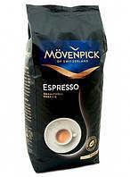 Кофе  Movenpick Espresso 1 кг в зернах 80% Арабика, 20% Робуста