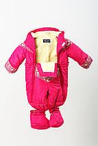 Зимовий конверт-трансформер для дівчинки Маша і Ведмідь, фото 2