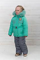 Яркий зимний комбинезон для девочек «Мальвина», фото 3
