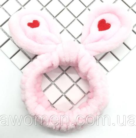 Повязка на голову для умывания с сердечками (розовая)
