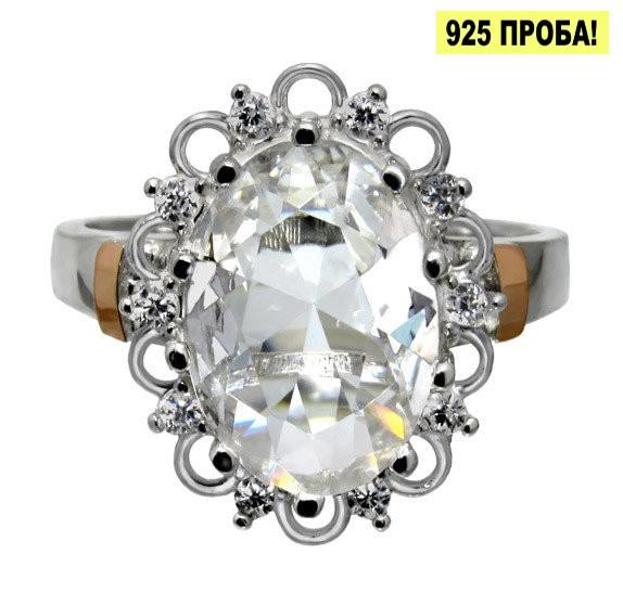 """Серебряное кольцо с золотыми накладками """"Венец"""""""