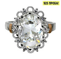 """Серебряное кольцо с золотыми накладками """"Венец"""", фото 1"""
