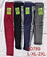 Детские брюки байка Р.р L-2XL