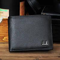 Кожаный черный мужской кошелек портмоне Qianxilu классический