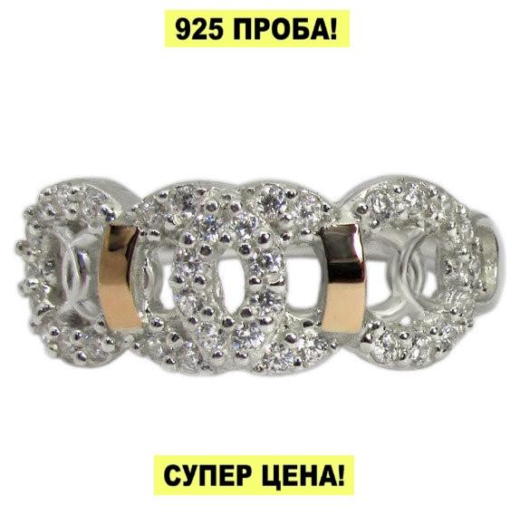"""Женское серебряное кольцо с золотыми пластинами """"Олимпия"""""""