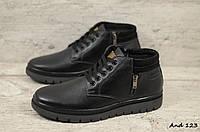 Мужские кожаные зимние ботинки And  (Реплика) (Код: And 123  ) ►Размеры [40,41,42,43,44,45], фото 1
