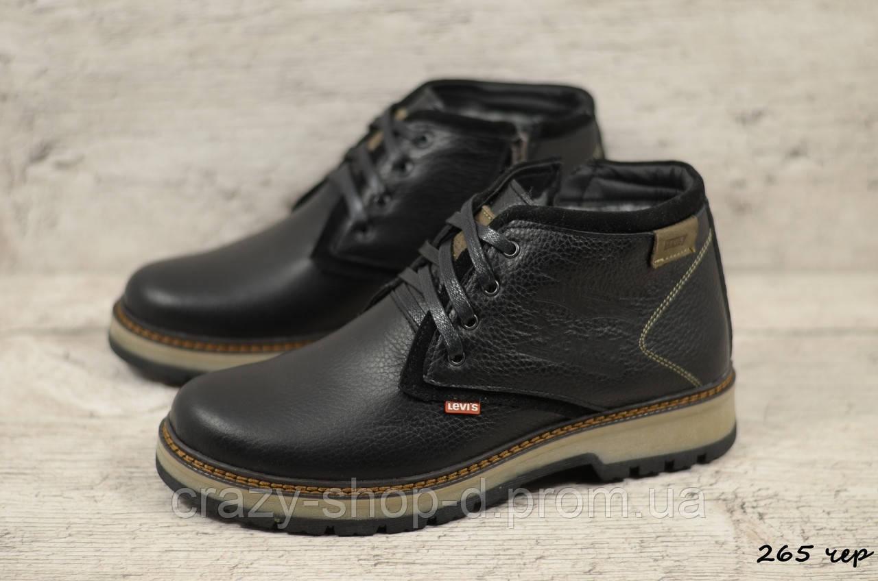 Мужские кожаные зимние ботинки Levis  (Реплика) (Код: 265 чер  ) ►Размеры [40,41,42,43,44,45]
