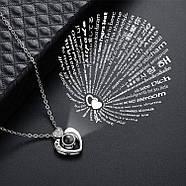 "Кулон с проекцией ""Я тебя люблю"" на 100 языках мира (KS000102), фото 2"