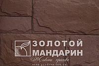 Фасадная плитка Сланец Арабика