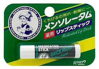 Бальзам для губ Mentholatum Medicated Lipstick 4,5 мл