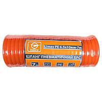 Шланг пневматический БРС Limex PE 6.5 10мм-7м (67246)