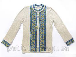Вязанка для мальчика | Вязанка для хлопчика