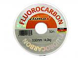 Флюорокарбон Climax Fluorocarbon 0.6 / 50m, фото 2