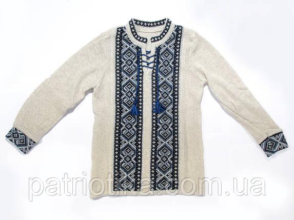 Вязанка для мальчика длинный рукав | Вязанка для хлопчика довгий рукав, фото 2