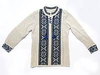 Вязанка для мальчика длинный рукав | Вязанка для хлопчика довгий рукав