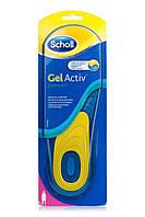 Устілки на кожен день Шоль GelActiv жіночі (розмір 38-42) 5052197041354