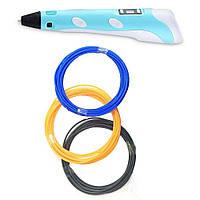 3D ручка с LCD дисплеем 3D Pen 2 голубая