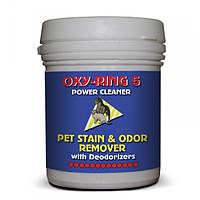 Средство Ring5 ОКСИ-РИНГ 5 (Oxy-Ring5) для удаления пятен и запаха, 907мл