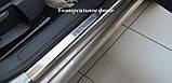 Защитные хром накладки на пороги Skoda fabia II (шкода фабия) 2007+, фото 3