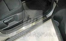 Защитные хром накладки на пороги Skoda yeti (шкода йети 2009+)