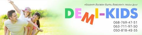 """Интернет-магазин """"Demi-kids"""", парта, детские парты, парта-трансформер, парта Дэми"""