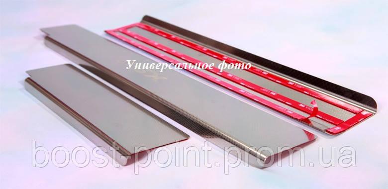 Защитные хром накладки на пороги Skoda superb I (шкода суперб 2001, 2002-2008)