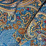 Встреча 1718-11, павлопосадский платок хлопковый (батистовый) с швом зиг-заг, фото 9