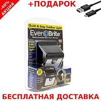 Ever Brite 4 LED GH-14 настенный светильник с датчиком движения на солнечной панели + шнур зарядки