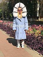 Парка меховая на девочку с отстежкой на жилет, фото 1