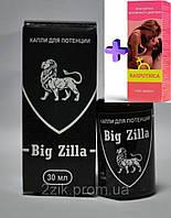 Капли для потенции Big Zilla + Женский возбудитель Распутница 19107