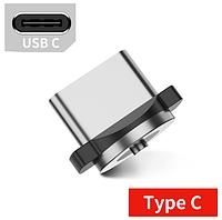 Коннектор для магнитного кабеля usb Type C коннектор для магнитного шнура Type C