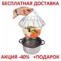 Складная сетка для приготовления пищи Chef Basket BLISTER Решетка Шеф Баскет, Original size