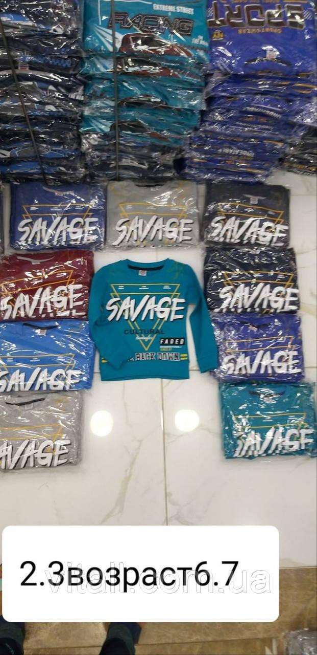"Батник ""savage"" для мальчика от 3до 7лет"