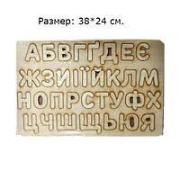 Алфавит деревянный русский, английский, украинский.