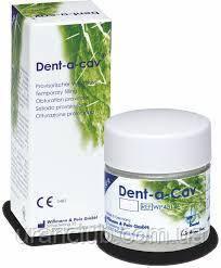 DENT-a-CAV (Дент-А-кав) тимчасова пломбировочная маса