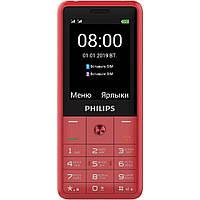 Мобильный телефон Philips E169 Xenium Red