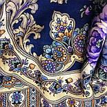 Таинственный образ 1782-61, павлопосадский платок шерстяной с шелковой бахромой, фото 7