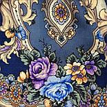 Таинственный образ 1782-61, павлопосадский платок шерстяной с шелковой бахромой, фото 8