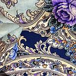 Таинственный образ 1782-61, павлопосадский платок шерстяной с шелковой бахромой, фото 9