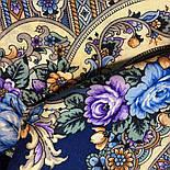 Таинственный образ 1782-61, павлопосадский платок шерстяной с шелковой бахромой, фото 10
