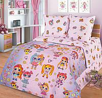Куклы L.O.L. Sweet, подростковый комплект постельного белья (поплин, 100% хлопок)