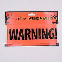 "Стрічка ""Небезпека"" на Halloween, Лента ""Опасность"" на хэллоуин"