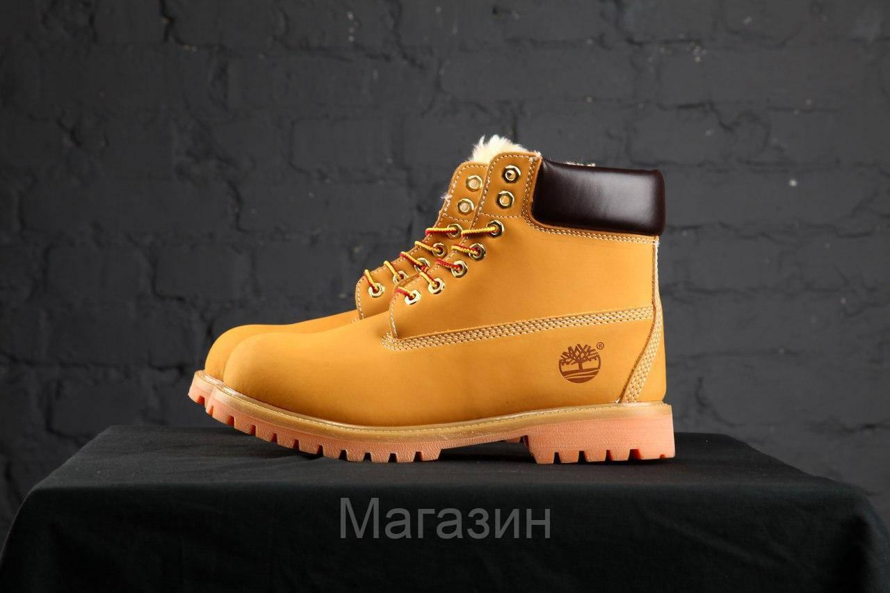 Мужские зимние ботинки Timberland 6 С МЕХОМ (зимние Тимберленды) желтые