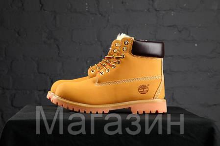 Мужские зимние ботинки Timberland 6 С МЕХОМ (зимние Тимберленды) желтые, фото 2