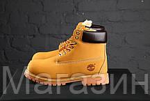 Мужские зимние ботинки Timberland 6 С МЕХОМ (зимние Тимберленды) желтые, фото 3